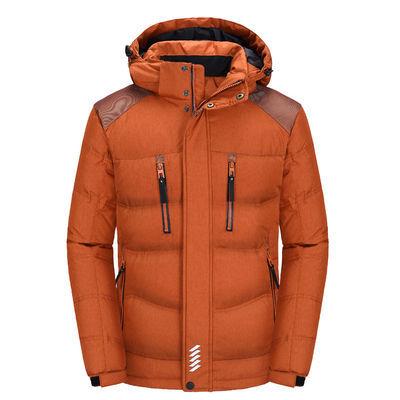 冬季男士户外羽绒服男短款加厚白鸭绒立领连帽中青年加肥加大外套