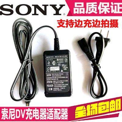 索尼相机AC-L200C电源适配器DCR-SR40E SR42E SR45E SR47E充电器