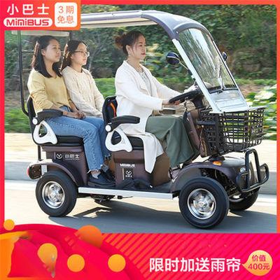 新款小巴士电动车四轮代步车成人带棚长跑电瓶车老人观光车助力车