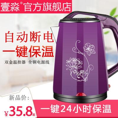 上海壹淼电热水壶加厚保温304不锈钢家用电水壶防烫壶身自动断电
