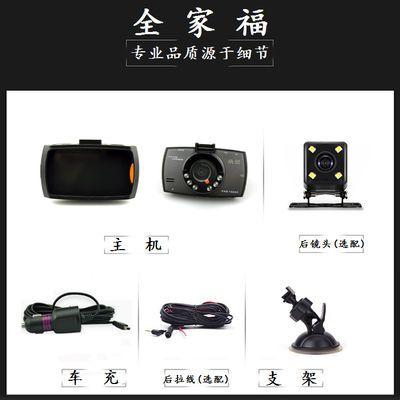 新款夜视高清行车记录仪双镜头倒车影像24小时停车监控汽车DVR