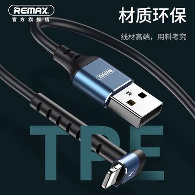 Remax RC-100畅享支架数据线弯头支架设计快充追剧神器苹果tpye-c