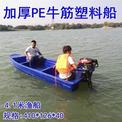 牛筋塑料渔船加厚双层捕鱼钓鱼打捞小船冲锋舟电动橡皮快艇养殖船