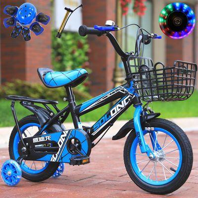 送头盔儿童自行车3-5-6-7-8-10岁男孩单车12/14/16/18/20寸脚踏车