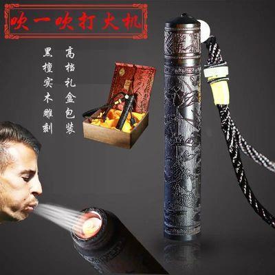 檀木吹气火折子打火机充电创意防风个性古代老式usb电子点烟器