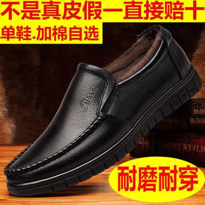 【不是真皮可以假一赔十】男士皮鞋休闲鞋真皮手工上线套脚皮鞋【2月28日发完】