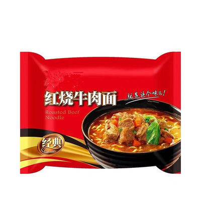 康师傅方便面红烧香辣酸菜牛肉面方便面整箱特价批发便宜速食泡面