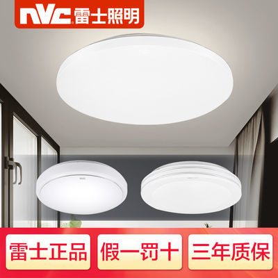 雷士照明 LED灯吸顶灯阳台灯走廊过道灯现代简约卧室灯圆形灯具