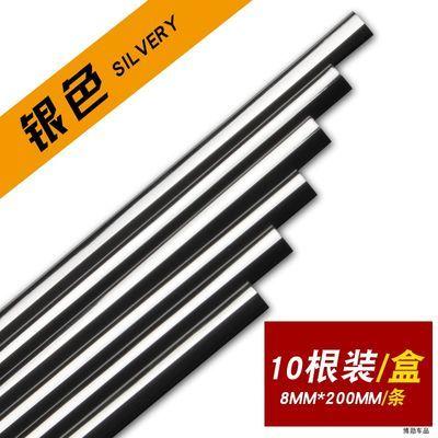 专用内饰配件用品上汽大通G10V80T60汽空调出风口装饰条改装
