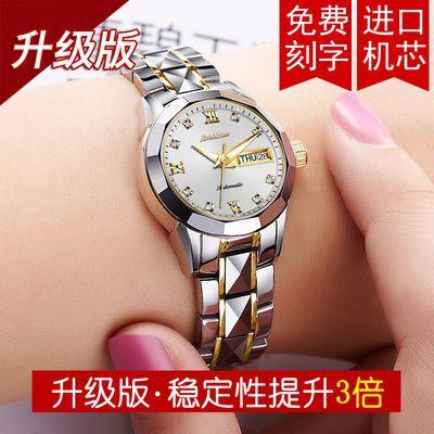 瑞士金仕盾手表女士机械表全自动ins防水时尚学生韩版简约钢带