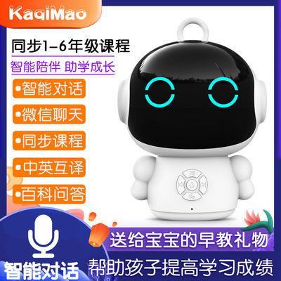 小帅智能机器人早教机学习玩具语音会对话小胖儿童陪伴wifi故事机【3月15日发完】
