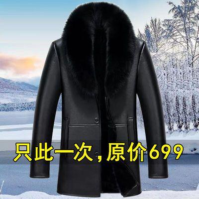 新款海宁正品冬装加绒皮毛一体男士外套中老年厚款皮衣男装大码皮