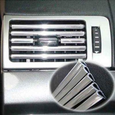 上汽大通G10V80汽车空调出风口装饰条改装专用内饰配件用品【2月27日发完】