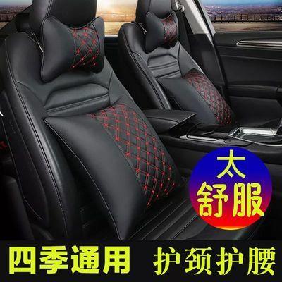 汽车头枕车用抱枕座椅枕头车载用品车内饰护颈枕一对车上腰靠套装