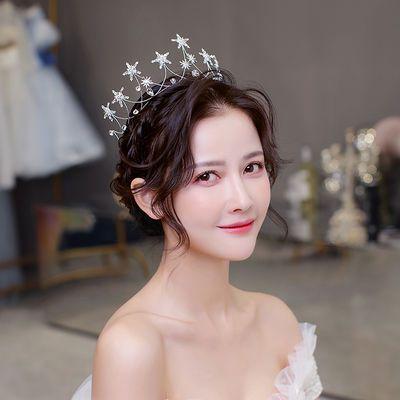 大气超闪新娘皇冠星星造型头饰日韩婚礼旅拍婚纱结婚发饰配饰1256