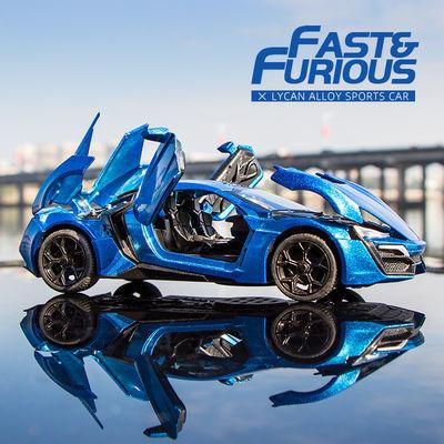 莱肯超跑合金车模汽车模型成人收藏玩具摆件儿童男孩回力车礼物