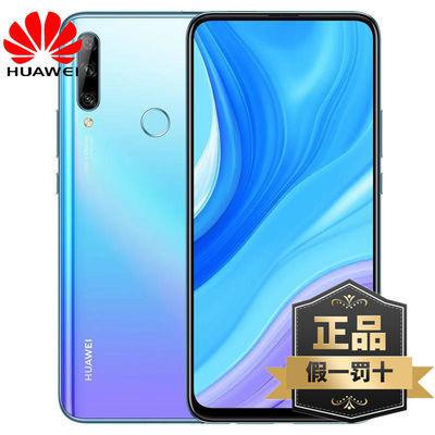 2019新款官方正品华为HUAWEI 华为畅享10 Plus 4800万三摄手机10p