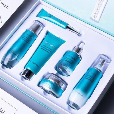 【尊贵礼盒6件套】玻尿酸滋养六件套补水保湿美白淡斑化妆品套装