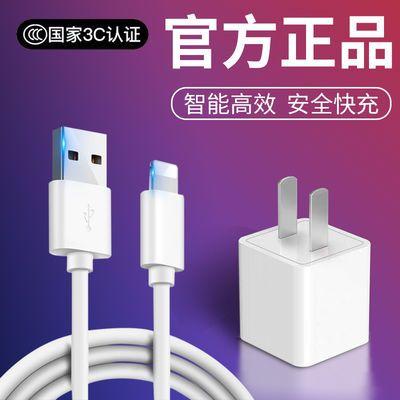 苹果充电器iphone8/7p/X/6/8plus原装手机快充头ipad数据线充电线