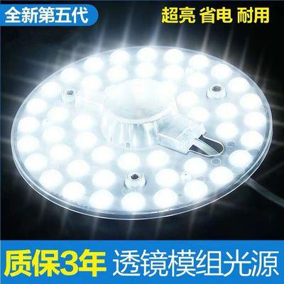 吸顶灯芯改造板led光源高亮节能灯泡客厅灯具卧室led灯管长条贴片