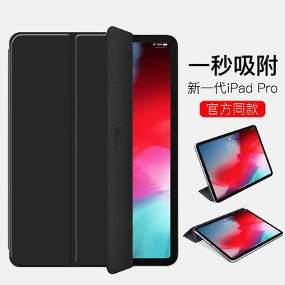 奢姿ipad保护套9.7/10.5寸新款air2/3苹果平板pro2017/2018/mini5