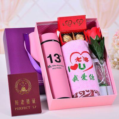 老婆生日礼物女生女友情人节浪漫创意实用媳妇结婚周年纪念日礼品