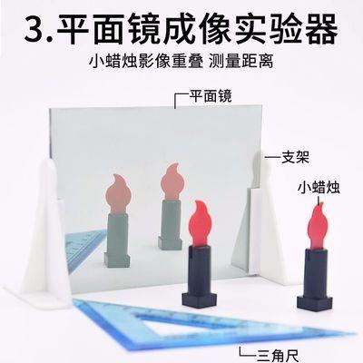光学套装物理三棱镜凸透镜凹透镜凸面镜凹面镜平面成像实验器材