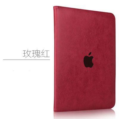 苹果iPadAir2保护套超薄防摔mini2全包边壳ipad3/4/5/6休眠皮套【2月25日发完】