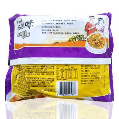 康师傅方便面整箱10/24包袋装好滋味红烧香辣酸菜牛肉泡面批发