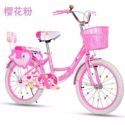 自行车儿童女孩6-8-10-12-14-16岁学生公主车18-20-22寸单车