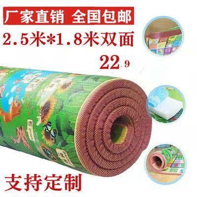 【特厚3厘米】环保宝宝爬爬垫定做爬行垫加厚泡沫地垫客厅家用垫