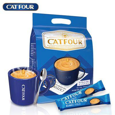 需拼团、爆卖1亿杯:40袋Catfour咖啡蓝山风味咖啡三合一