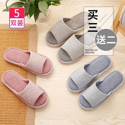 5双装 简约情侣亚麻拖鞋男女士秋冬季家居家用时尚软底棉布拖鞋夏