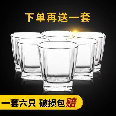 买一套送一套12只装钢化家用泡茶耐热玻璃水杯白酒杯啤酒杯烈酒杯