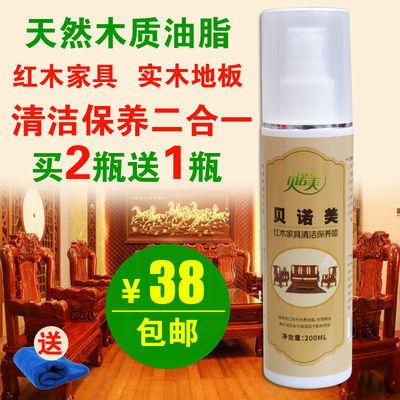 红木家具清洁保养专用蜡实木沙发护理腊文玩抛光木地板精油核桃油