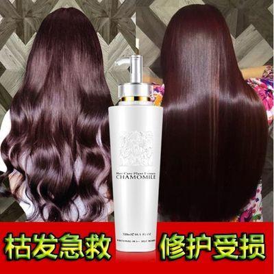 闪钻修护还原蛋白酸发膜修复受损干枯毛躁补水顺滑染烫头发护发素