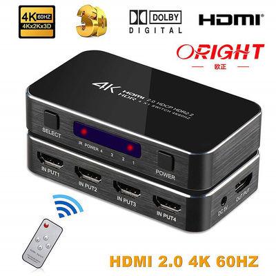 HDMI切换器4进1出 分配器四进一出 HDMI2.0b 切换器 支持HDCP 2.2