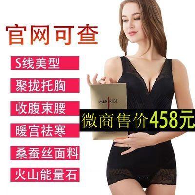美人计正品防伪可查燃脂收腹产后塑身衣女减肥美体减肚子瘦身衣