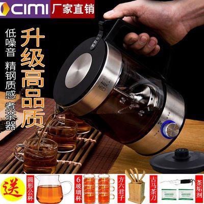 西麦黑茶煮茶器蒸汽电煮茶壶玻璃蒸茶壶多功能全自动煮茶壶花茶壶