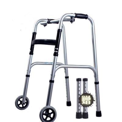 拐棍老人手杖四脚骨折老年医用拐�E腋下双拐杖手拐仗助行器防滑