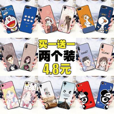 vivoY93Y83Y85手机壳Y66Y67Y55Y51Y97X6X7X9S女X21iX23X27Z3Z5X套