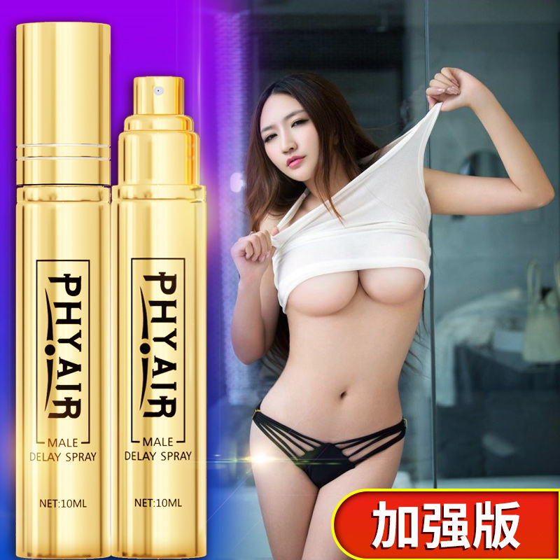 [enhanced Version] Delayed Spray, Male India Spirit Oil, Persistent Male Sprays, Sex Appeal, Adult Products.