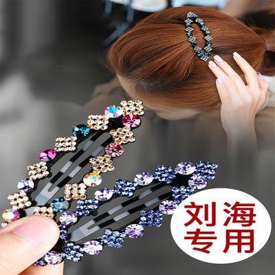 发夹一字夹水钻BB夹头饰韩国简约刘海顶夹边夹发卡成人女碎发夹子