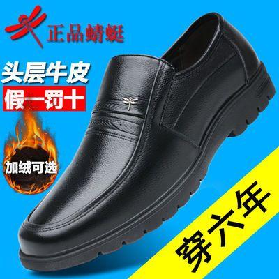 【蜻蜓正品】男士真皮软底加绒皮鞋防滑中老年休闲爸爸棉皮单鞋子