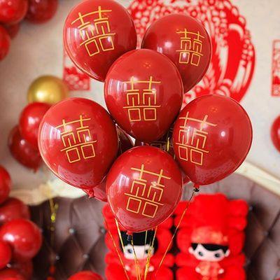 ins网红石榴红气球批发结婚礼婚房布置金属气球生日派对装饰用品