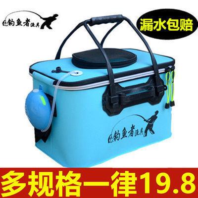 特价折叠EVA钓鱼桶钓箱钓鱼包多功能钓鱼用品装鱼箱鱼桶钓鱼水桶