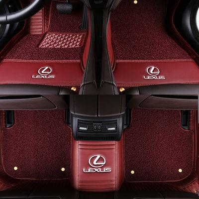 ES200 NX200 RX300 GS GX LS汽车脚垫全包围IS丝圈地毯