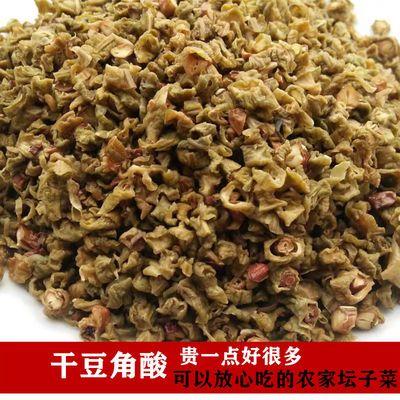 溆浦特产开胃下饭菜酸豆角干 坛子菜好吃的湘菜农家干货湖南小菜