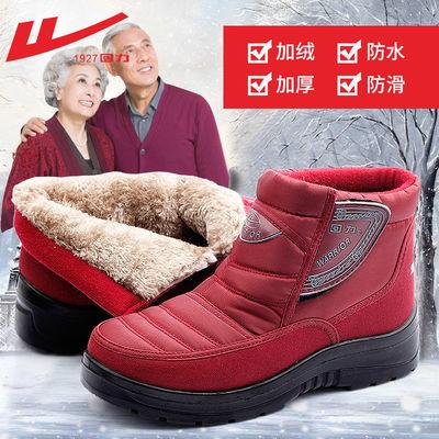 上海回力正品,假一罚十,回力棉鞋男冬季老人棉鞋加绒加厚保暖防滑防水雪地棉靴中年爸爸鞋
