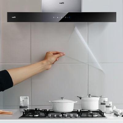 厨房贴纸防油耐高温灶台油烟机瓷砖桌面防水墙纸自粘家具翻新壁纸